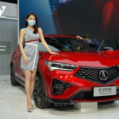 Triển lãm ô tô quốc tế Bắc Kinh 2020